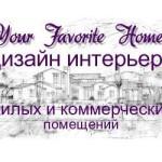 Проект квартиры на улице Ярослава Гашека.