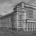 гостиницы Моссовета