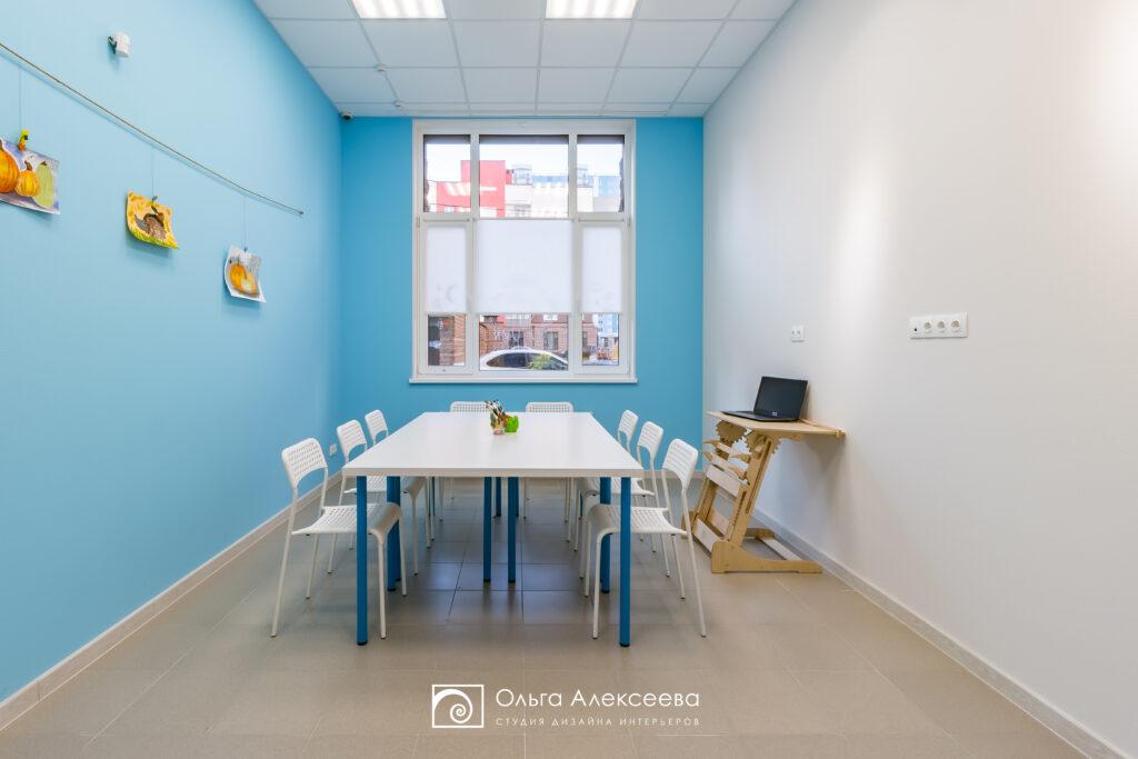 Центр детского творчества проект